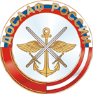 Клининговая компания Воронеж - ВИСБОН. Уборка квартир в Воронеже